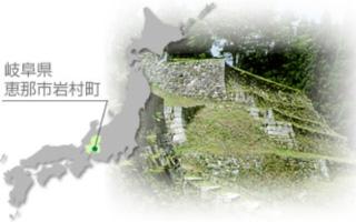 岩村町アクセスマップ