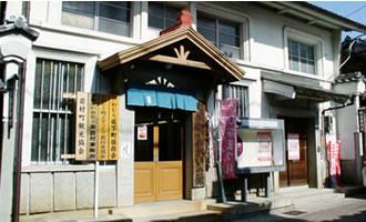 岩村町観光協会