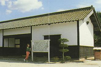 知新館(正門)