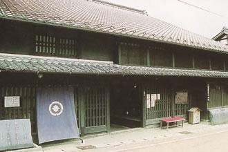 木村邸資料館